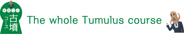 The whole Tumulus course