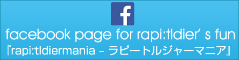 facebook page for rapi:tldier' s fun 『rapi:tldiermania - ラピートルジャーマニア』