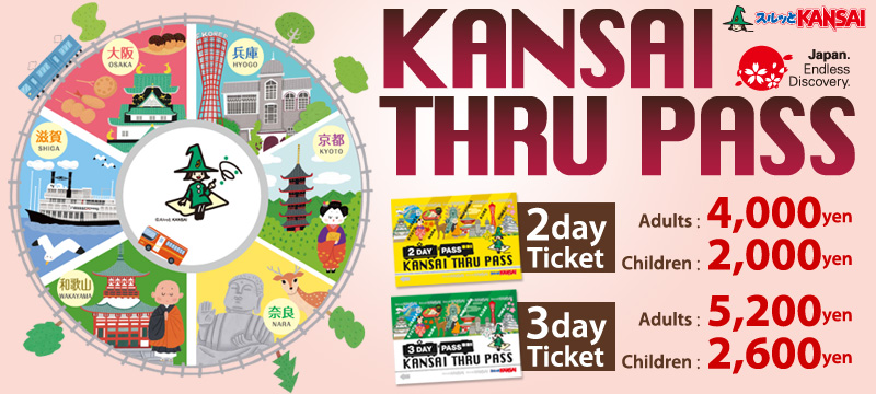 KANSAI THRU PASS (2day Ticket / 3day Ticket)