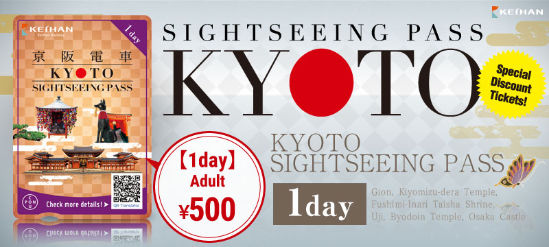 KYOTO SIGHTSEEING PASS [1day]