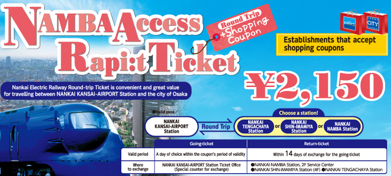 Namba Access Rapi:t Ticket (Round Trip+Shopping Coupon)