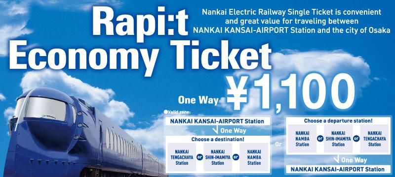 Rapi:t Economy Ticket | Discount Tickets | How to Enjoy OSAKA