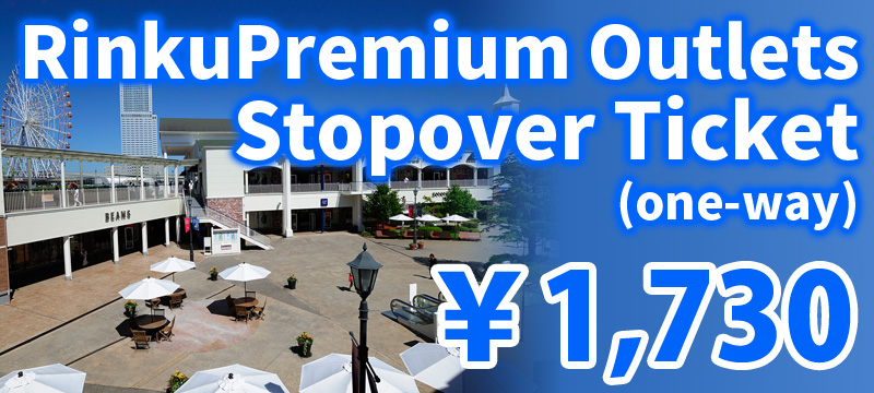 Rinku Premium Outlets Stopover Ticket