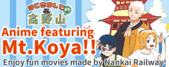 Enjoy fun movies made by Nankai Railway!
