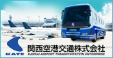 KANSAI AIRPORT TRANSPORTATION ENTERPRISE(KATE)