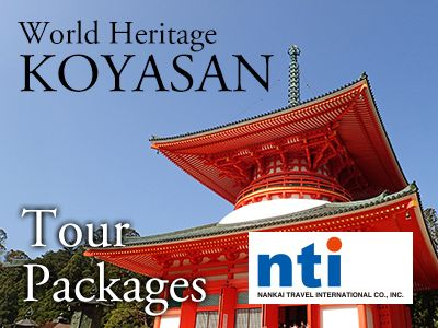 Koyasan Tour Packages