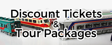 Discount Train Tickets & Tour Packages