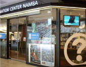 Information Center Namba